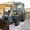 Продам трактор МТЗ-8- #526315