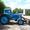 Подается трактор #584739