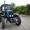 узкие диски и резина для белорусских тракторов МТЗ #782928
