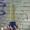 Нефтепродукты Саратов #1063976