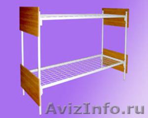 Кровати металлические, кровати двухъярусные для общежития - Изображение #2, Объявление #692011