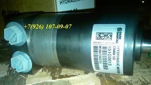 Героторные гидромоторы OMM 50 151G0013 Зауэр Данфосс, Sauer-Danfoss - Изображение #2, Объявление #855433