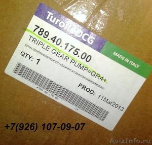 Трио НШ PFRN-060/055/8,0 R 1 02RD P1 A5 A4 NN CA CA NN C3 C3 Sauer-Danfoss - Изображение #1, Объявление #830361