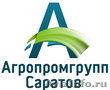 Минеральные удобрения Саратов селитра, азофоска, аммофос, срочная поставка!!