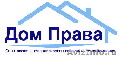 Образец служебного удостоверения следственного комитета