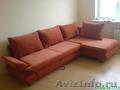 Ремонт мебели в Саратове и Энгельсе !  Быстро, качественно недорого ! ! !