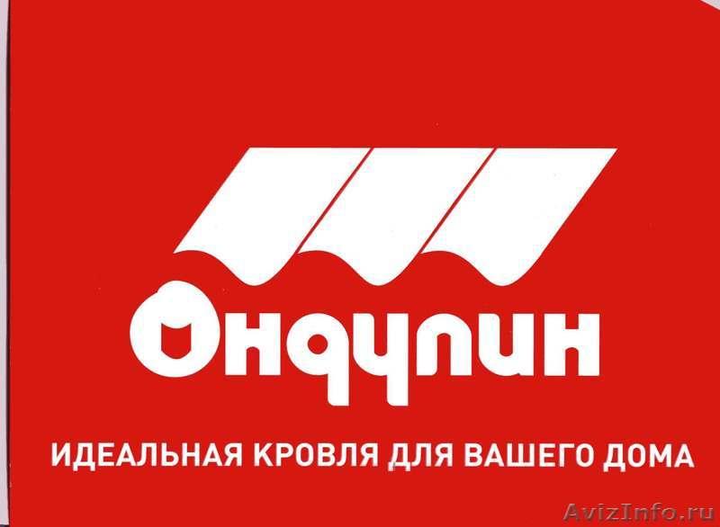 Саратов город скидок