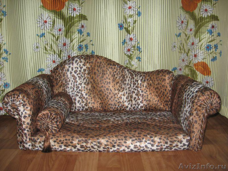 Букеты Как сделать спальное место для кошки
