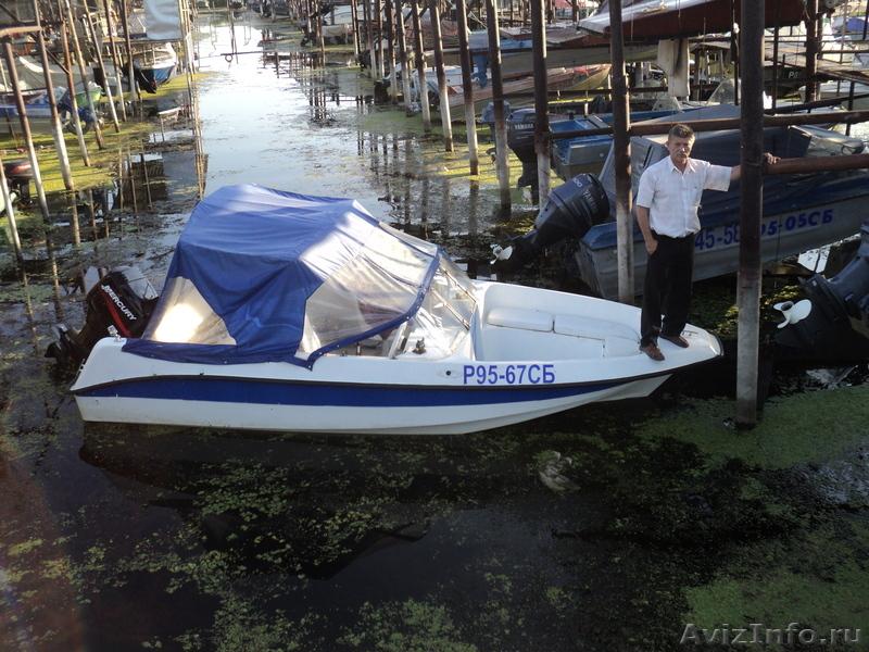 магазины в саратове продажа лодок