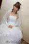 продам свадебное платье!в идеальнейшем состоянии, б/у один раз!!!