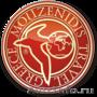 Mouzenidis Travel Менеджер по Туризму