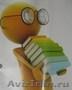 Авторские дипломные,  курсовые работы