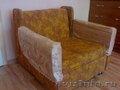 Кресло - кровать продам, Объявление #563795