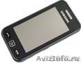Продаю сотовый телефон Самсунг GT-S5230