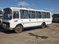 срочно продаю автобус ПАЗ-423400