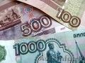 Кредит в Саратове под залог недвижимости