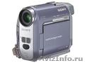 Продаю Sony DCR-HC30E