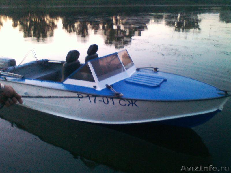 лодка прогресс 4 в саратове и области