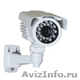 Установка Видеонаблюдения | Видеонаблюдение | Саратов - Энгельс
