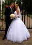Продам нежное,  воздушное свадебное платье