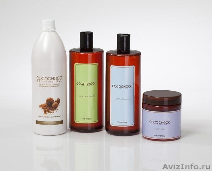 Где купить препарат для кератинового выпрямления волос