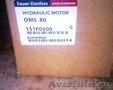 Героторный Гидромотор  OMS 80 151F0500 Зауэр Данфосс, Sauer-Danfoss - Изображение #4, Объявление #816544