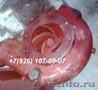Насос центробежный МЖТ 16.40.00.000-01 для  МЖТ 11, МЖТ-16 Бобруйскагром - Изображение #4, Объявление #879867