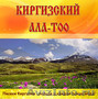 продаем горный мед из Киргизии в ассортименте оптом...