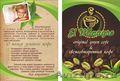 Зеленый кофе 800. Свежеобжаренный кофе в зернах