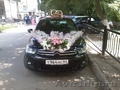 Прокат Авто (с водителем) Свадьбы в Саратове