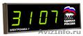 Электронные часы Электроника7-2100СМ4 в Саратове