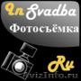 Слайд-шоу,  монтаж видео