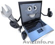 АйтиСаратов ремонт ноутбуков в Саратове