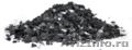 Активированный уголь марки БАУ-МФ (ликероводка) меш. 10 кг