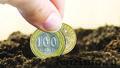 Уменьшение расходов на аренду и налога на землю