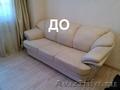 Ремонт и перетяжка мебели на дому.