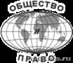 Юридические консультации,  помощь в суде-бесплатно для жителей Саратовской обл.