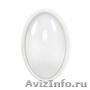 Светильник светодиодный герм СПП-Д 2403 12Вт 230В 4000К 960Лм  - Изображение #2, Объявление #1458767