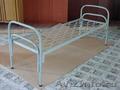 Кровати железные для казарм, кровати для строителей, кровати металлические опт - Изображение #3, Объявление #1478879