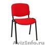 Стулья для офиса,  Стулья для посетителей,  Офисные стулья ИЗО,  стулья ИЗО - Изображение #2, Объявление #1498982