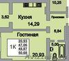 Просторная,  полноценная 1 комнатная квартира в Юбилейном. ЖК «Изумрудный» Дом Сд
