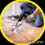 Демонтаж бетонной стяжки. стен. сантехники.