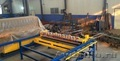 Станок для производства 3D заборов и ограждений - Изображение #2, Объявление #1611522