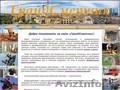 Составление смет в Саратове, Объявление #1634319