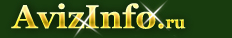 Переезды Саратов в Саратове, предлагаю, услуги, грузчики в Саратове - 1518767, saratov.avizinfo.ru